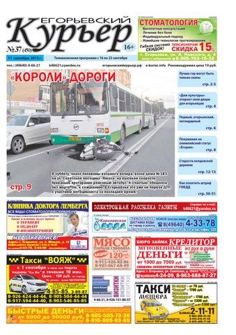 Займ под птс авто Демидовский Малый переулок быстро заложить автомобиль Васильевская улица
