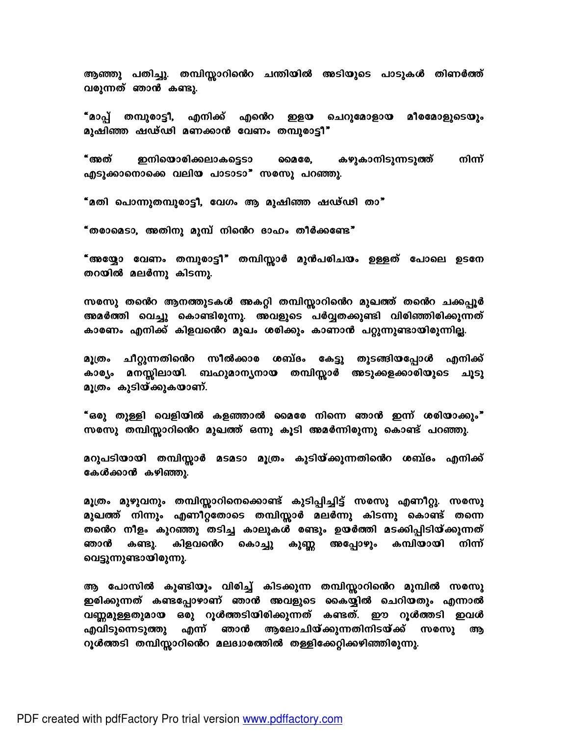 Malayalam Kambi Pdf /read
