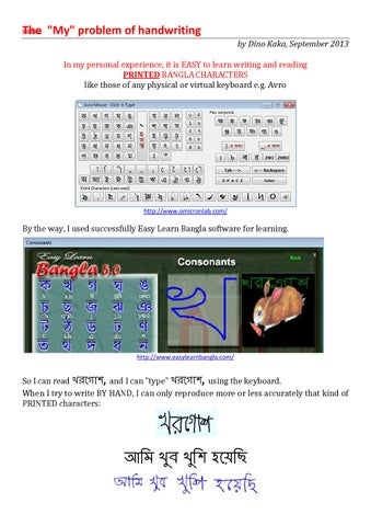 About Bangla Handwriting by M E C  Library - issuu