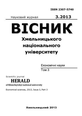 2013 3 volume3 by Mykola Nikolaichuk - issuu 8a316073309ef