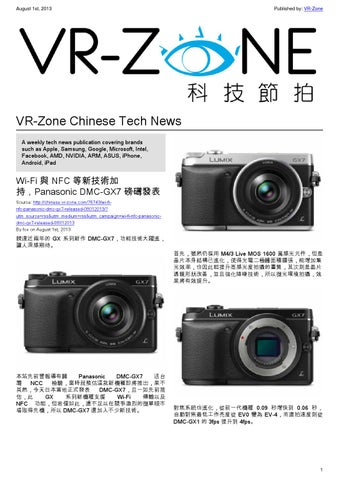c2adcd3be4d2c VR-Zone Chinese Tech News Aug 2013 Issue by VR Media Pte. Ltd. - issuu