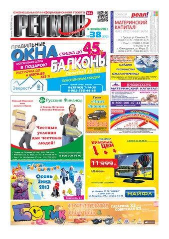 Как быстро получить деньги под птс Пугачевская 2-я улица займ под залог птс автомобиля в рязани