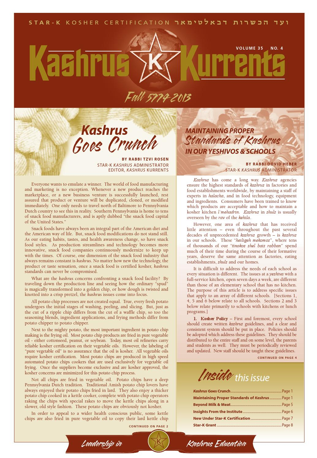 Kashrus kurrents fall 2013 by star k kosher issuu biocorpaavc Gallery