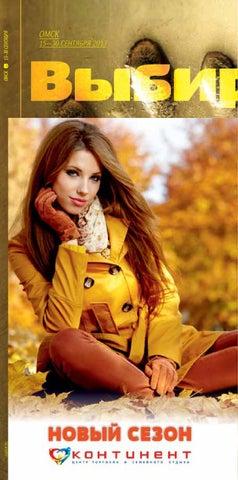 купероз на лице фотоомоложение м.новослободская