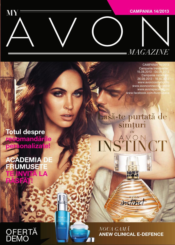 My avon magazin сумки для косметики купить алиэкспресс