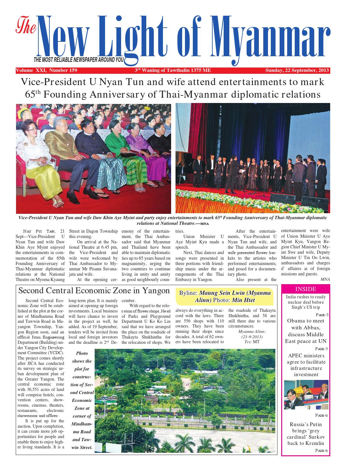 22 sept 13 nlm 0 by npedaily - issuu