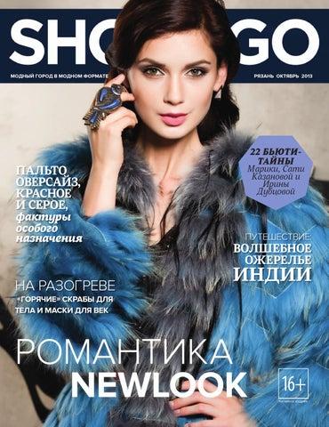 486d7d462eb Журнал Shop Go Рязань. Октябрь 2013. by SHOP GO - issuu