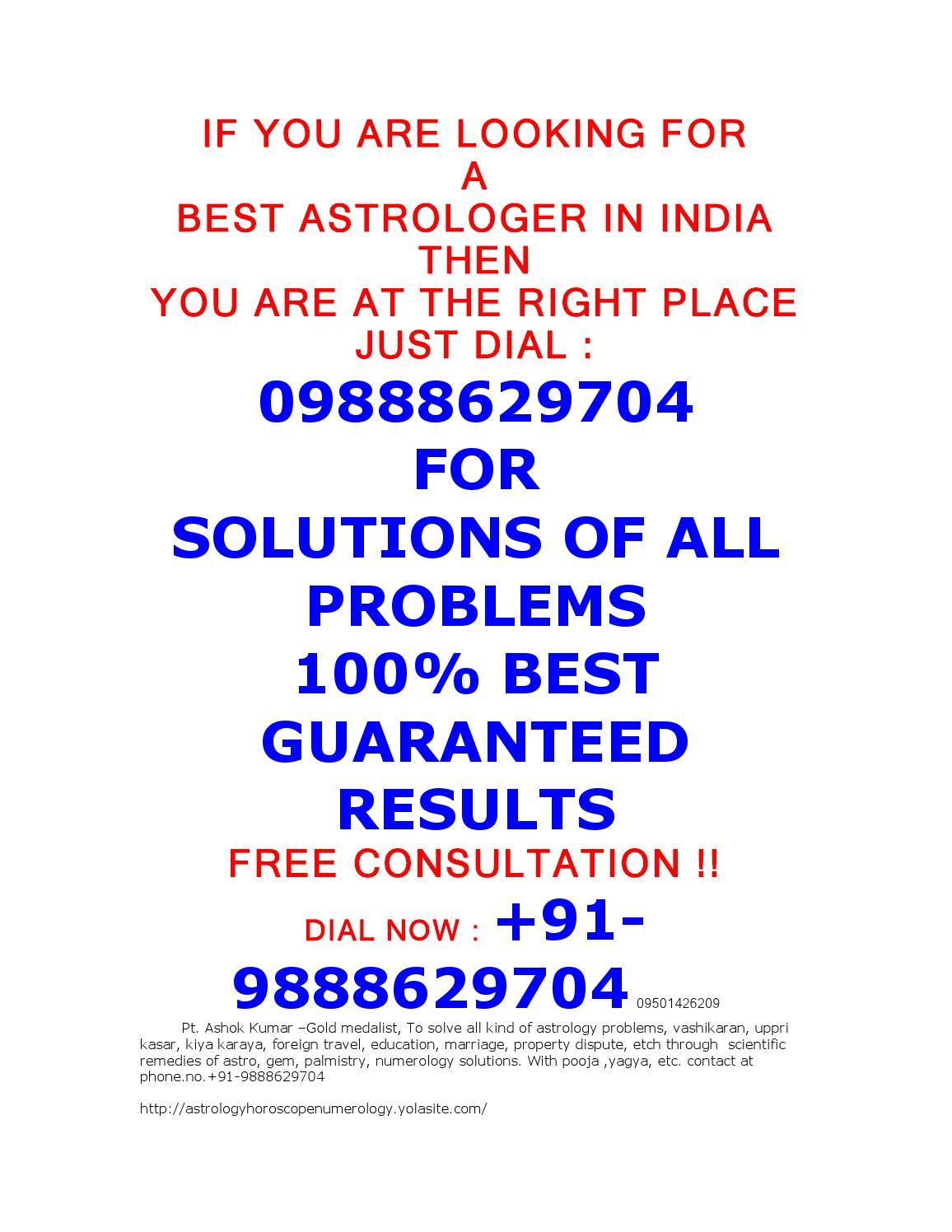 Free astrology on phone pandit ashok sharma real astrologer +