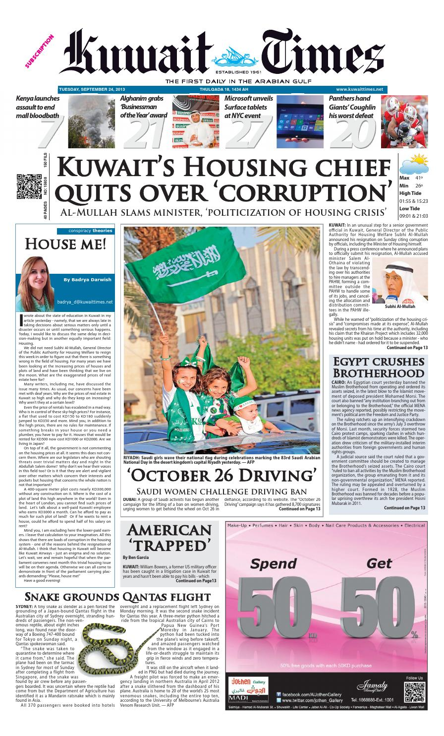 24th Sep 2013 By Kuwait Times Issuu