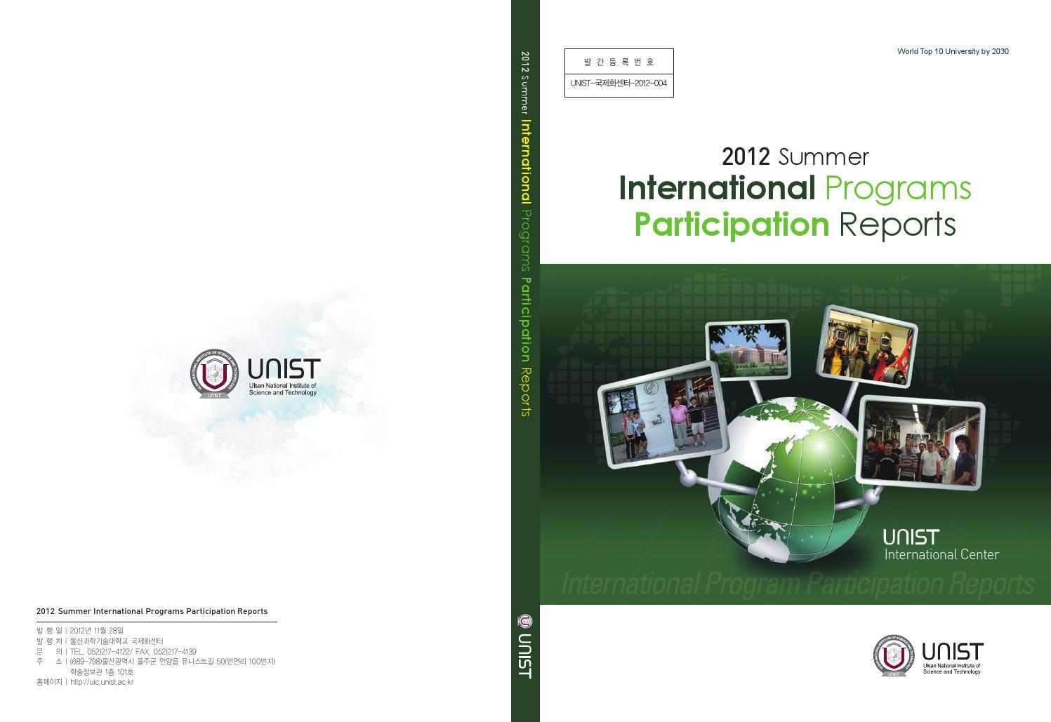 2012 Summer International Programs Participation Reports