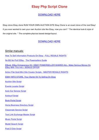 site Clone Php Script