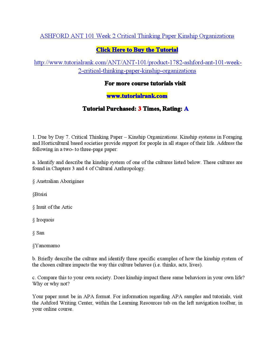 Graduate school essay writing service