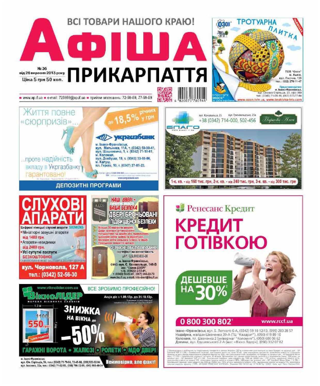 afisha591 by Olya Olya - issuu 6653f13361251
