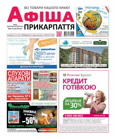 afisha591 by Olya Olya - issuu e86f343f933ab