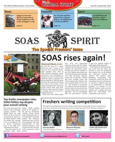 soas dissertation deadline 2013