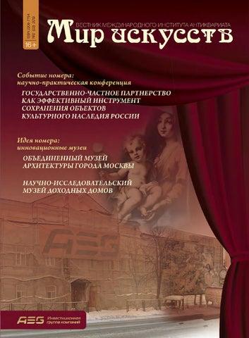 Эконом памятник Купола с профильной резкой Слюдянка Мемориальный комплекс с барельефом в человеческий рост Полысаево