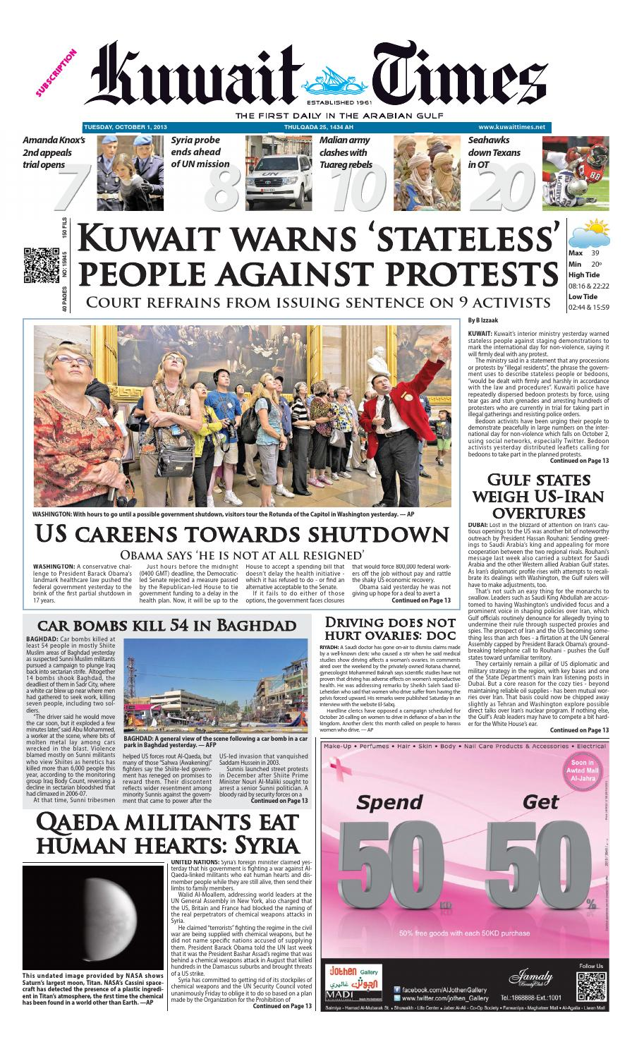 1st Oct 2013 By Kuwait Times Issuu