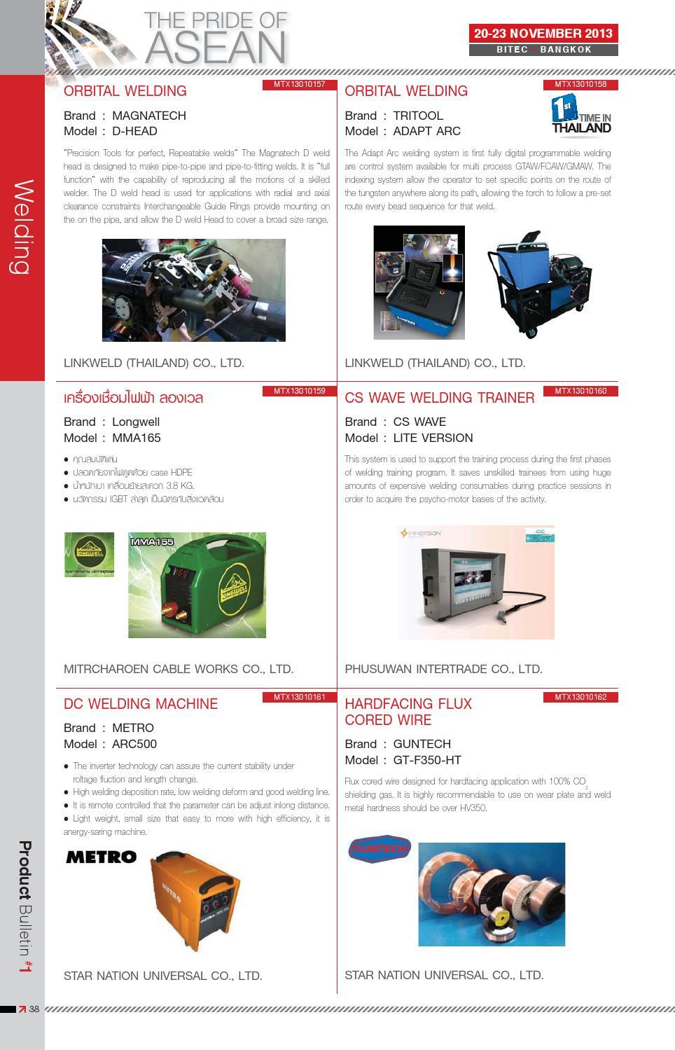 METALEX Product Bulletin #1 by Reed Tradex Co , Ltd  - issuu