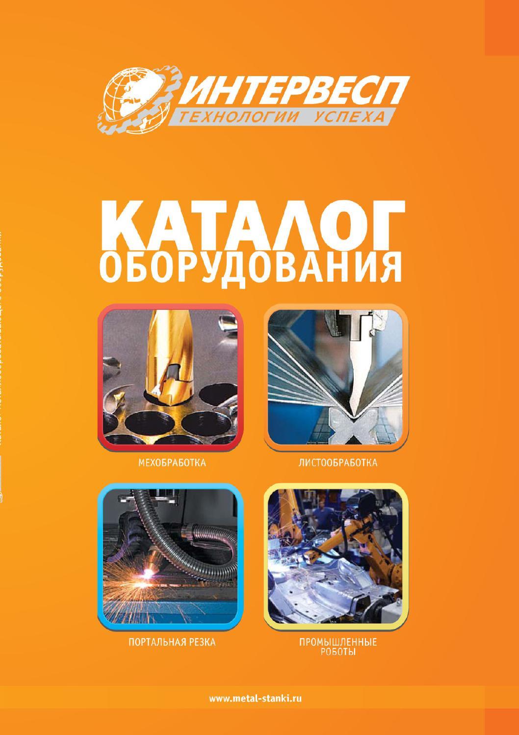 инструкция по эксплуатации sahinler pk-30