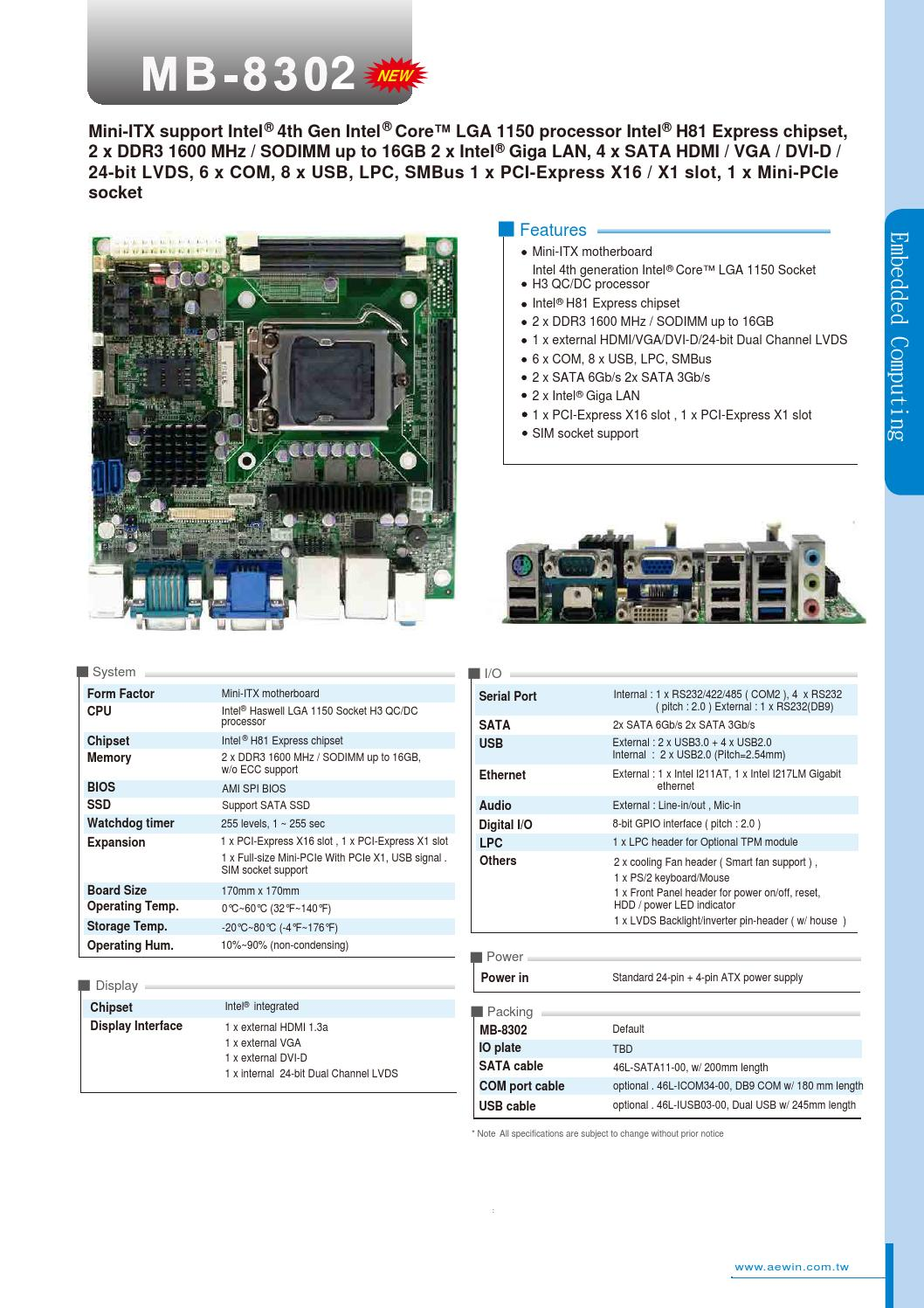 Mb8302 embedded motherboard by AEWIN Technologies Co , Ltd