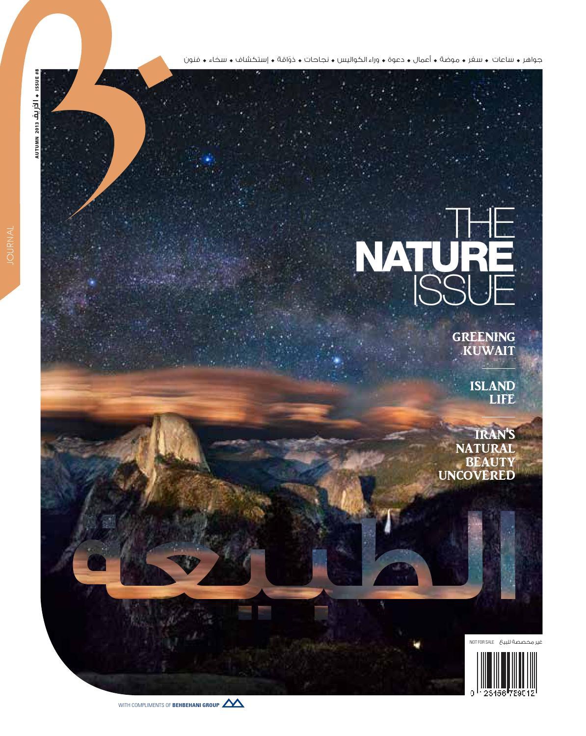 66122983a B Journal # 8 by City News Publishing - issuu