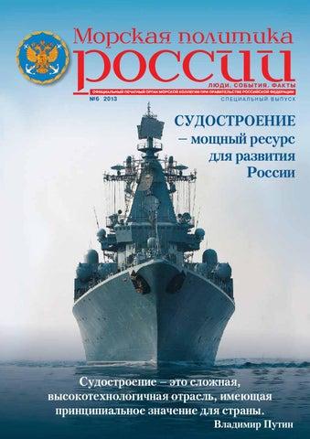 Фильм по грузобалластным системам танкеров