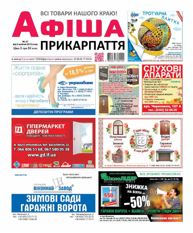afisha592 by Olya Olya - issuu 3b09b8127d66f