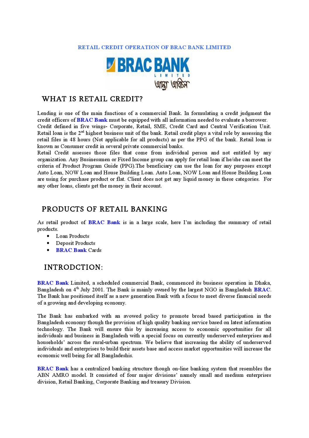 brac bank loan scheme
