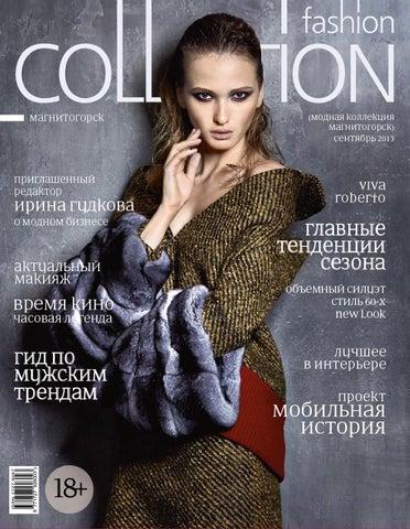 3732a9919 Fashion Collection. Магнитогорск.Сентябрь 2013 by ЧЛБ.Собака.ru - issuu