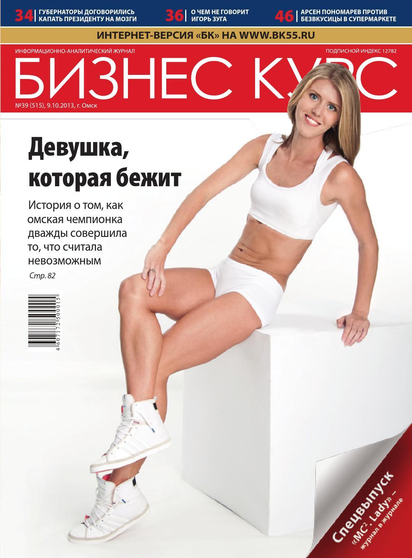 bogataya-sterva-zhelaet-bolshoy-cherniy-chlen-foto-vlagalishe-v-vozraste