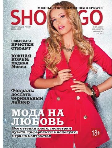 Shop go №02 февраль 2013 Новосибирск by Boris Ivanov - issuu ea0d730c867d4