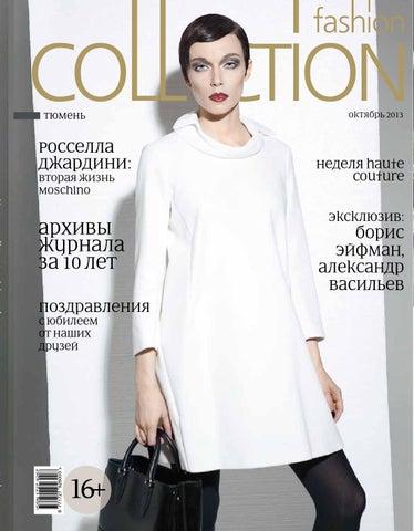 798ecfbdee9 Fashion Collection Tyumen by Елена Bogdanova - issuu
