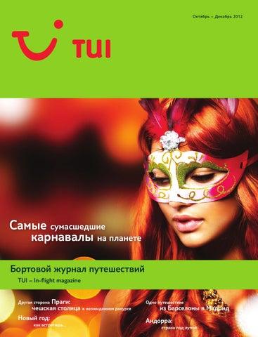 Светлана берсенева Букеты из конфет на 1 122