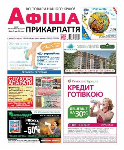 afisha593 (38) by Olya Olya - issuu f3366e64231fe