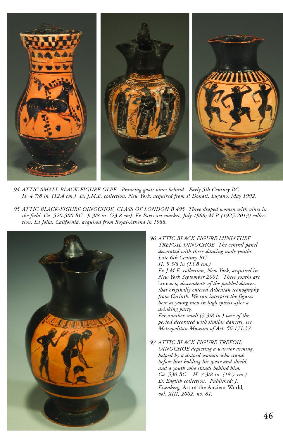 Athena (b. 1988)