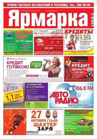 пансионы для пожилых людей московская область