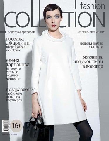 49fc3580946 Fashion collection Vologda september october by aewr aewr - issuu