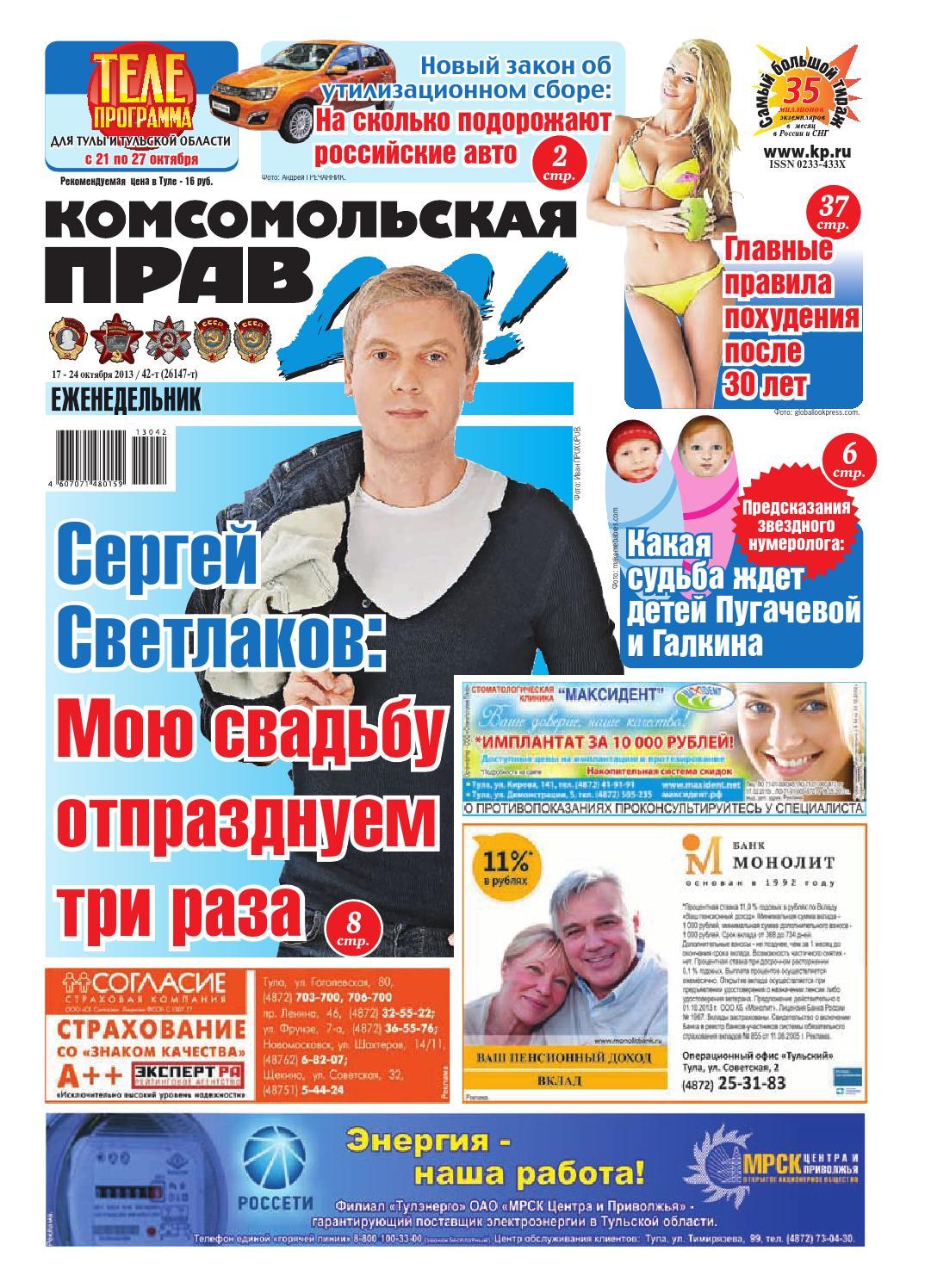 В новости на греческом тв попал фрагмент из порнофильма ведео