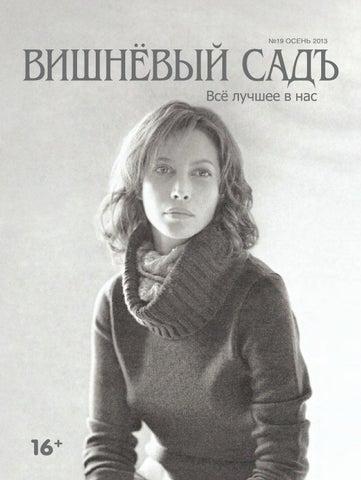 razdevayut-zhenshen-yutube-arhiv-eroticheskogo-foto