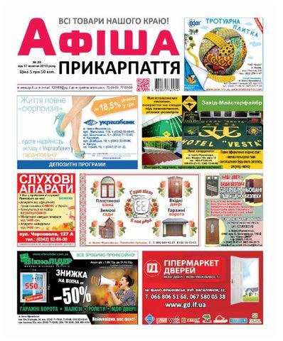 7bbe07d5fa0522 afisha594(39) by Olya Olya - issuu