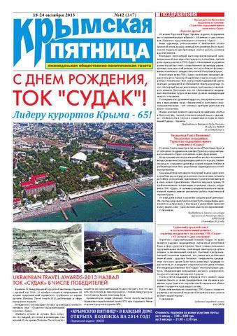 Места порносъемок на пляжах черного моря