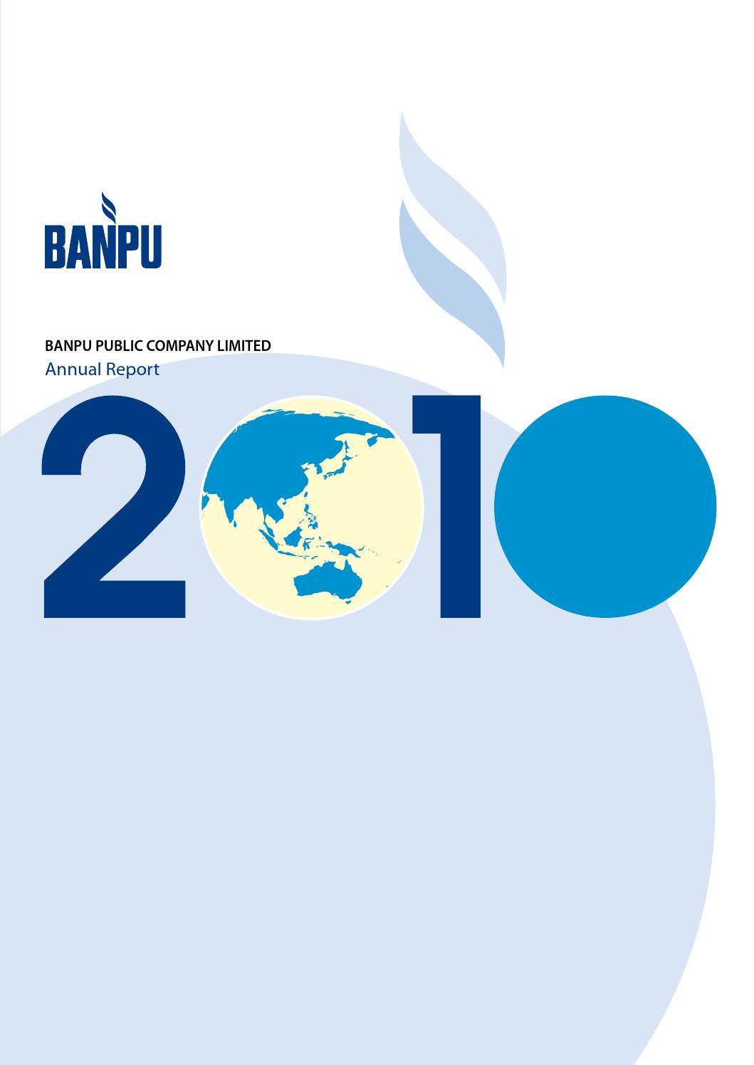 banpu power investment china ltd replacements