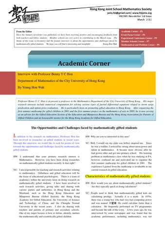 HKJSMS Newsletter Mar 2012 By Hong Kong Joint School