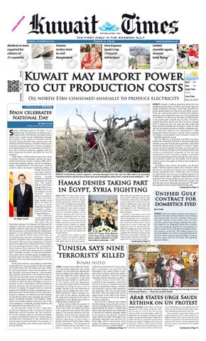 20th Oct 2013 by Kuwait Times - issuu