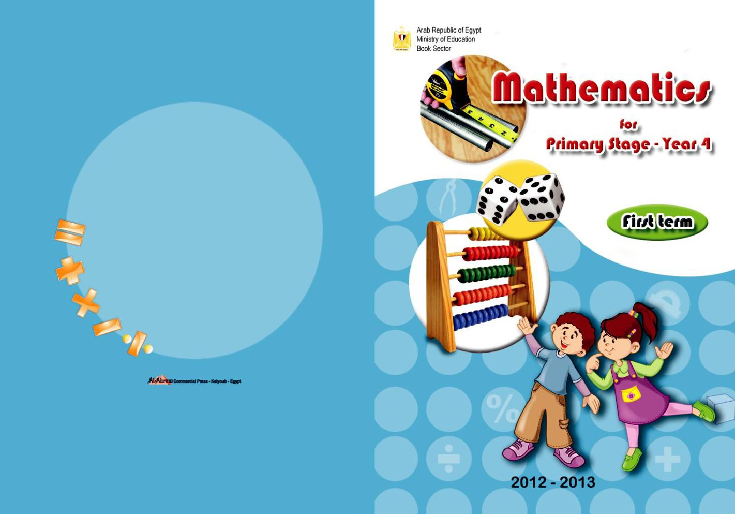 Math book grade 4 first term by mohamed - issuu