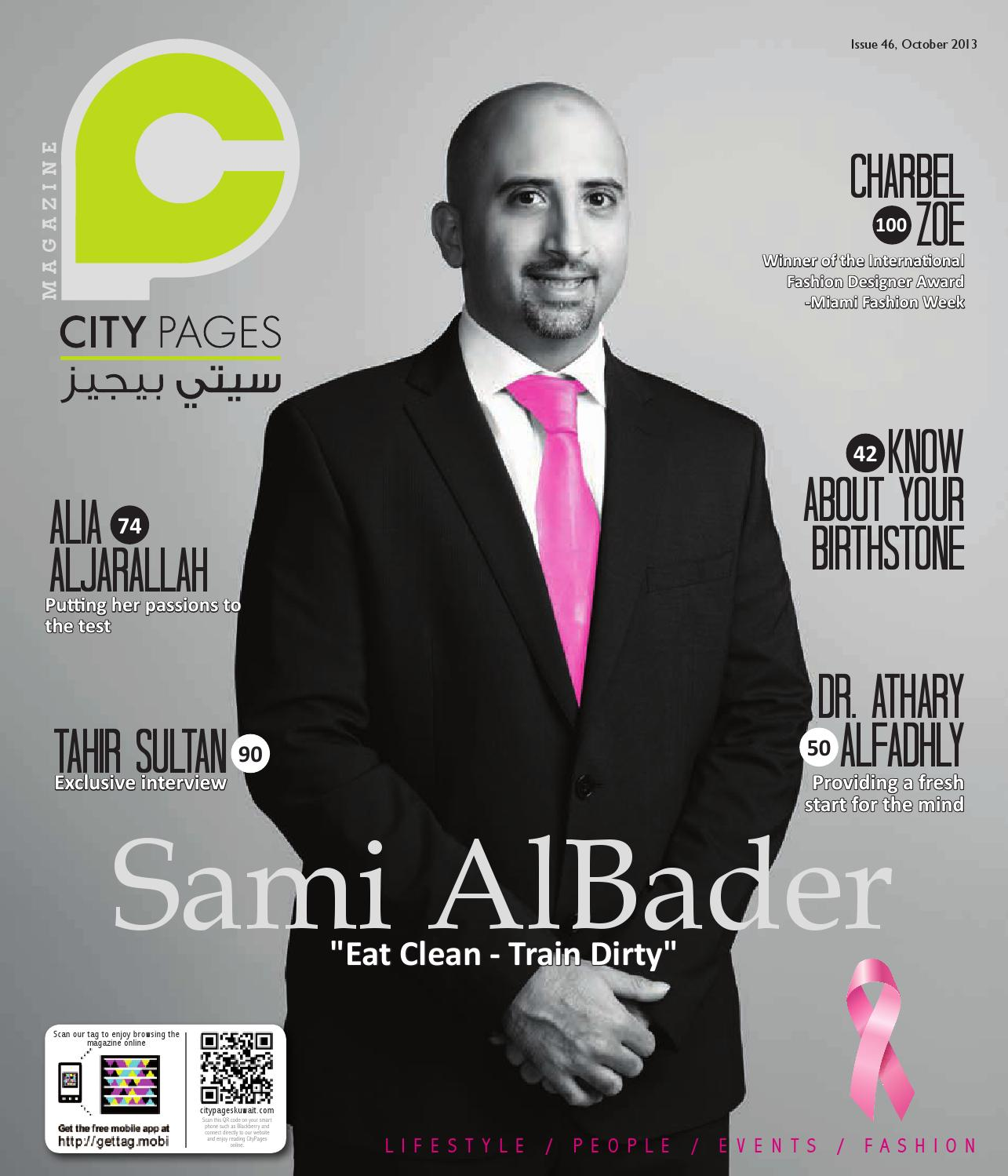 CityPages October 2013