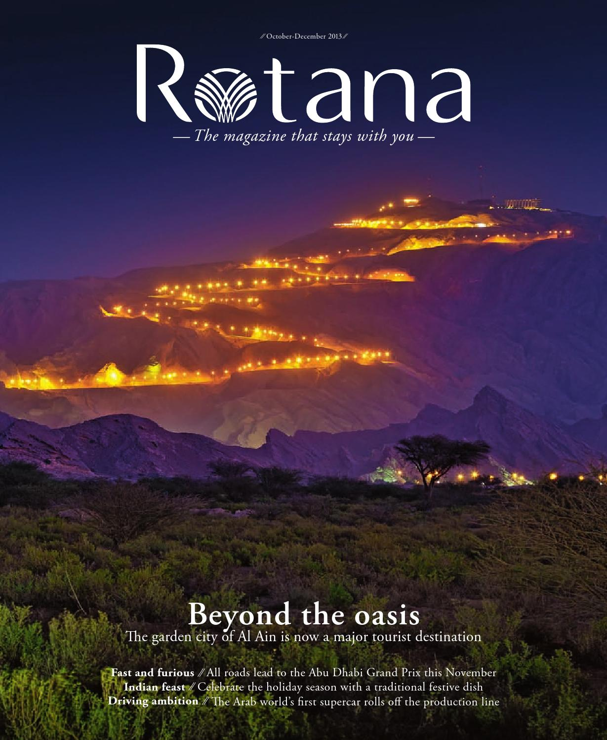 a0a97b18991dd Rotana magazine
