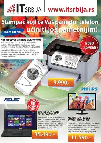 ASUS BM6820 ATI HD7470 Graphics Driver Download