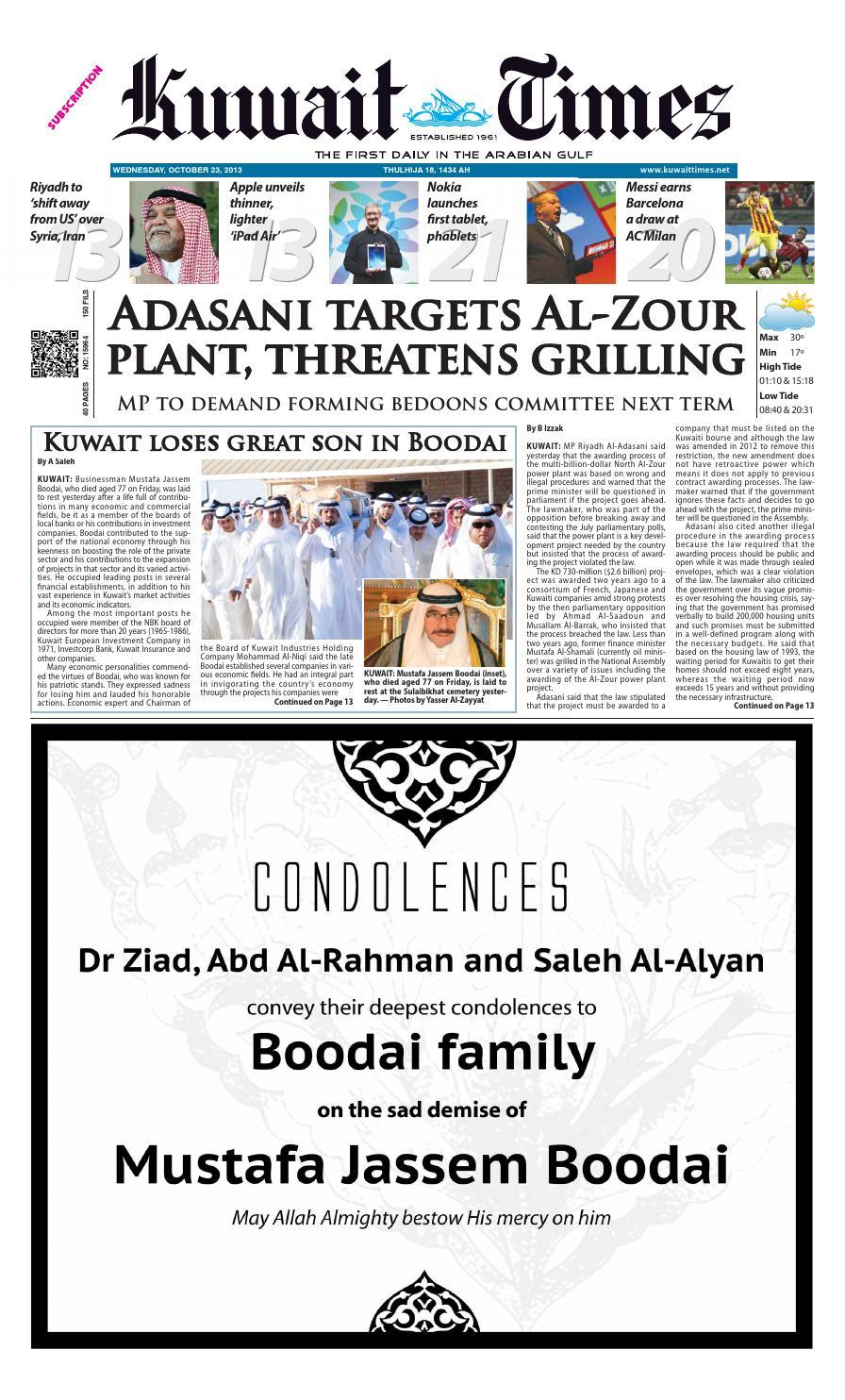 23 Oct 2013 by Kuwait Times - issuu