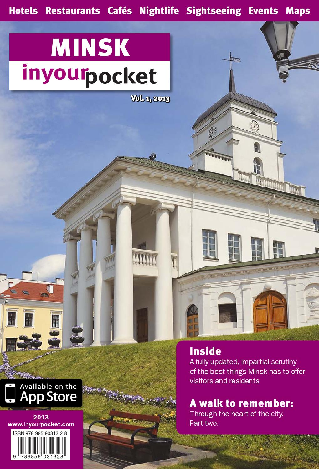 Church Grace in Minsk: background and current state